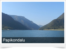 papikondalu tour package